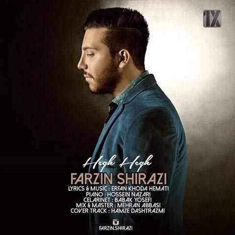 https://up.mybia4music.com/music/94/2/Farzin%20Shirazi%20-%20Hegh%20Hegh.jpg