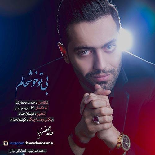 https://up.mybia4music.com/music/94/2/Hamed-Mahzarnia-Bi-To-Khoshhalam.jpg