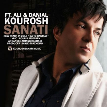 https://up.mybia4music.com/music/94/2/Kourosh-Sanati-Ft.-Ali-and-Danial-Ba-To-Hastam.jpg