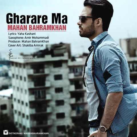https://up.mybia4music.com/music/94/2/Mahan%20Bahram%20Khan%20-%20Gharare%20Ma.jpg