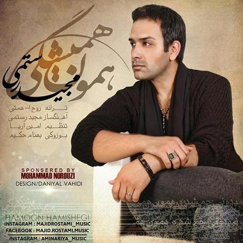 https://up.mybia4music.com/music/94/2/Majid-Rostami-Hamoon-Hamishegi.jpg