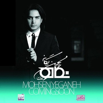 https://up.mybia4music.com/music/94/2/Mohsen%20Yeganeh.jpg