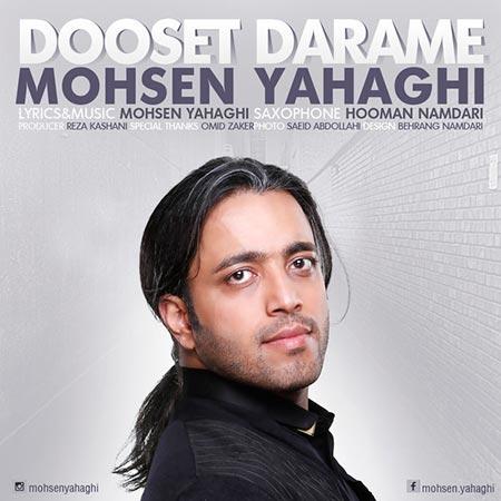 https://up.mybia4music.com/music/94/2/Mohsen-Yahaghi-Dooset-Darame.jpg