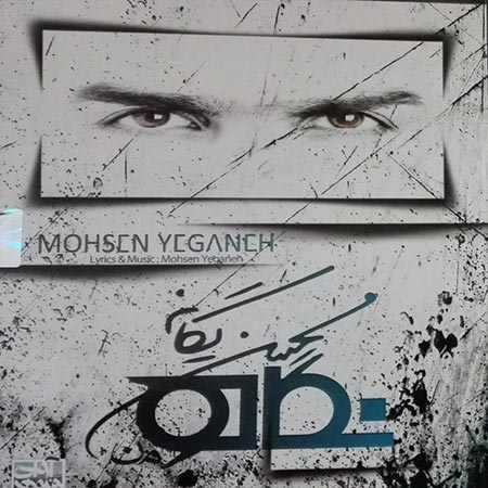 https://up.mybia4music.com/music/94/2/Mohsen-Yeganeh-Negah.jpg