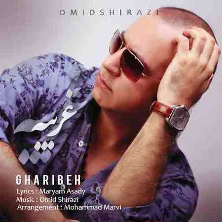 https://up.mybia4music.com/music/94/2/Omid%20Shirazi%20-%20Gharibeh.jpg