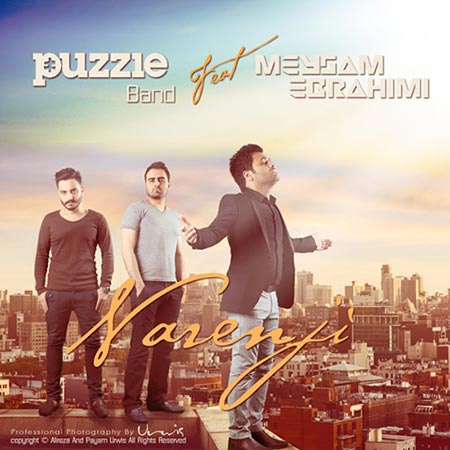 https://up.mybia4music.com/music/94/2/Puzzle-Band-Ft-Meysam-Ebrahimi-Narenji.jpg