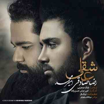 https://up.mybia4music.com/music/94/2/Reza-Sadeghi-Ft-Amir-Mohammad-Asheghi.jpg
