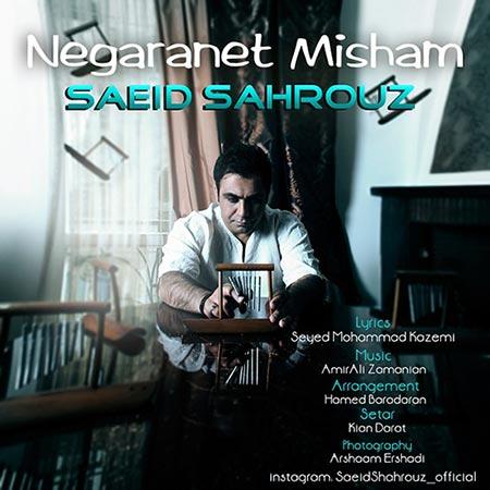 https://up.mybia4music.com/music/94/2/Saeid-Shahrouz-Negaranet-Misham.jpg