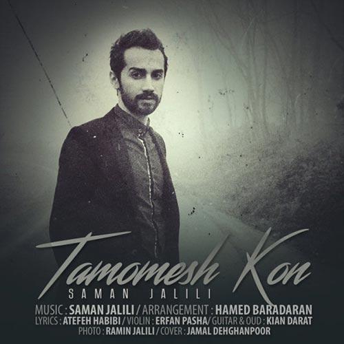 https://up.mybia4music.com/music/94/2/Saman-Jalili-Tamoomesh-Kon.jpg