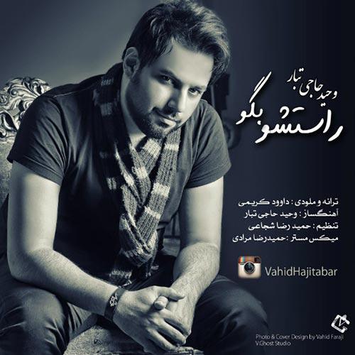 https://up.mybia4music.com/music/94/2/Vahid-Hajitabar-Rastesho-Begoo.jpg