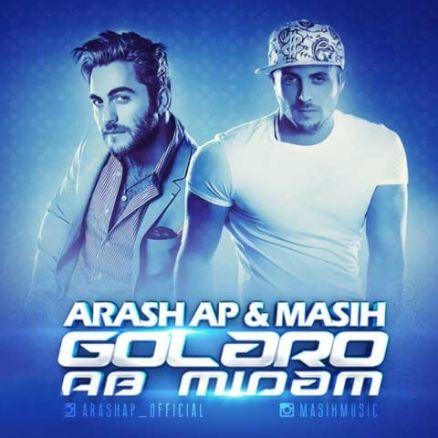 https://up.mybia4music.com/music/94/2/masih-golaro-ab-midam.jpg