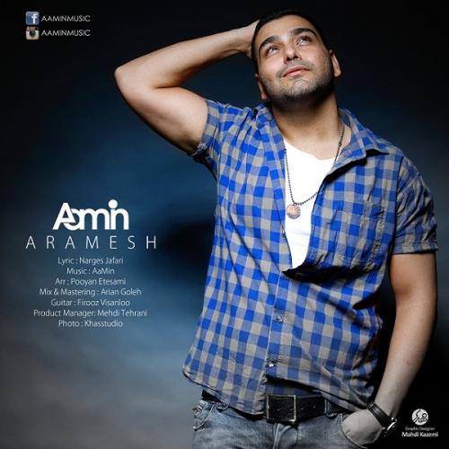https://up.mybia4music.com/music/94/7/Aamin%20-%20Aramesh.jpg
