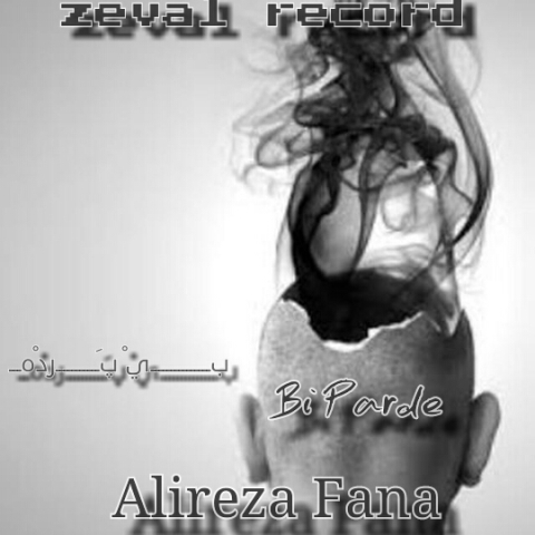 https://up.mybia4music.com/music/94/7/Alireza%20Fana%20-%20Bi%20Pardeh.jpg