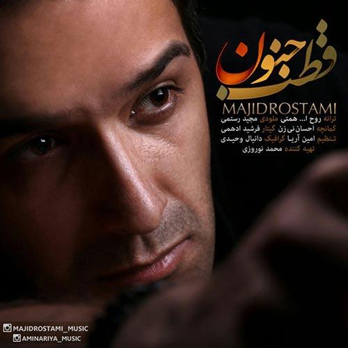 https://up.mybia4music.com/music/94/7/Majid%20Rostami%20-%20Ghotbe%20Jonoon.jpg