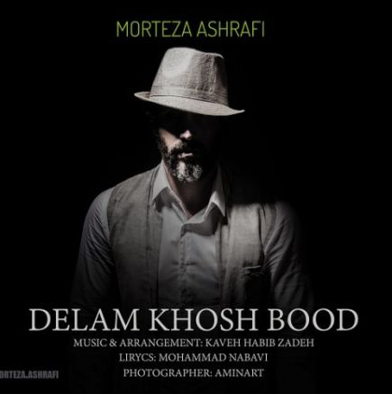 https://up.mybia4music.com/music/94/7/Morteza%20Ashrafi%20-%20Delam%20Khosh%20Bood.jpg