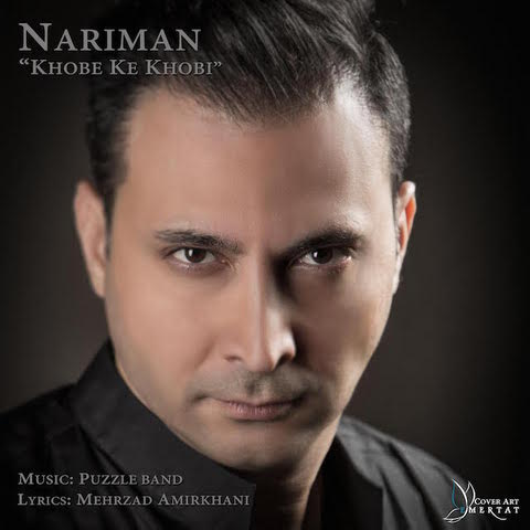 https://up.mybia4music.com/music/94/7/Nariman%20-%20Khoobe%20Ke%20To%20Khoobi.jpg