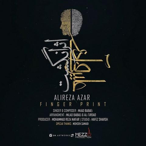 https://up.mybia4music.com/music/94/8/Alireza%20Azar%20Ft%20Milad%20Babaei%20-%20Asar%20Angosht.jpg