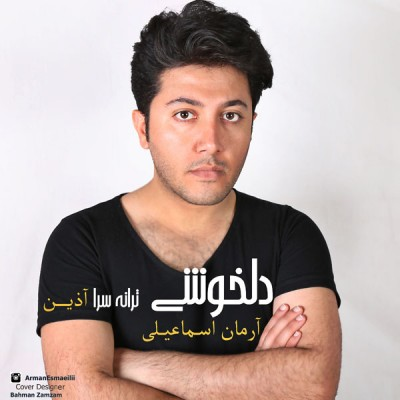 https://up.mybia4music.com/music/94/8/Arman%20Esmaeili%20-%20Delkhoshi.jpg