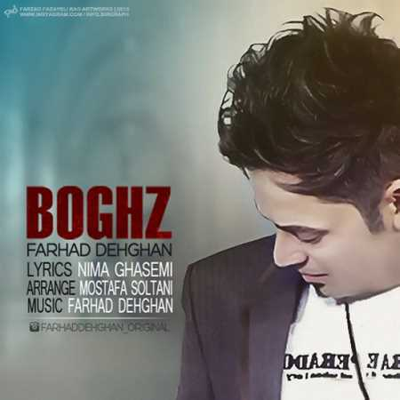 https://up.mybia4music.com/music/94/8/Farhad%20Dehghan%20-%20Boghz.jpg