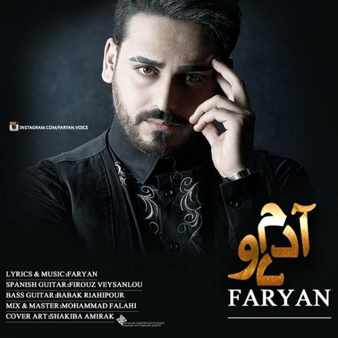 https://up.mybia4music.com/music/94/8/Faryan%20%96%20Do%20Adam.jpg