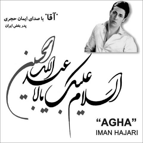https://up.mybia4music.com/music/94/8/Iman%20Hajari%20-%20Agha.jpg