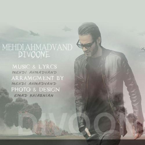 https://up.mybia4music.com/music/94/8/Mehdi%20Ahmadvand%20-%20Divoone.jpg