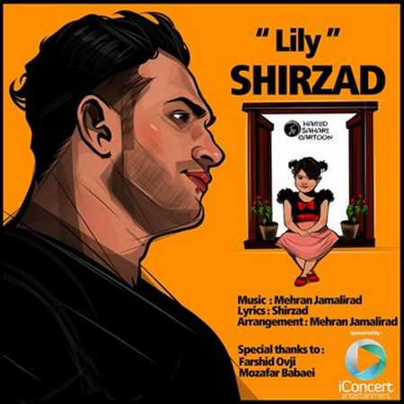 https://up.mybia4music.com/music/94/8/Shirzad%20-%20Lily.jpg