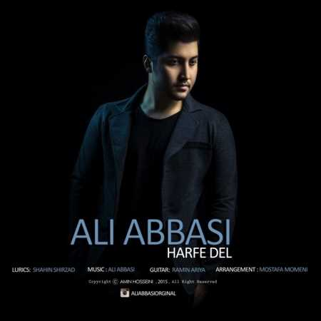https://up.mybia4music.com/music/94/9/Ali%20Abbasi%20-%20Harfe%20Del.jpg