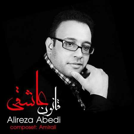 https://up.mybia4music.com/music/94/9/Alireza%20Abedi%20-%20Ghanoone%20Asheghi.jpg