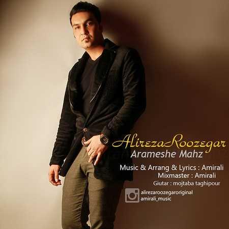 https://up.mybia4music.com/music/94/9/Alireza%20Roozgar%20-%20Aramesh%20Mahz.jpg