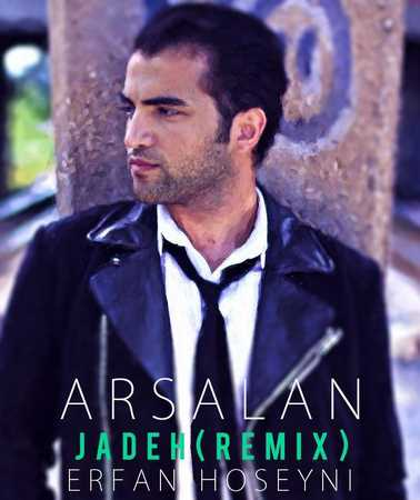 https://up.mybia4music.com/music/94/9/Arsalan%20-%20Jadeh%20%28Remix%29.jpg