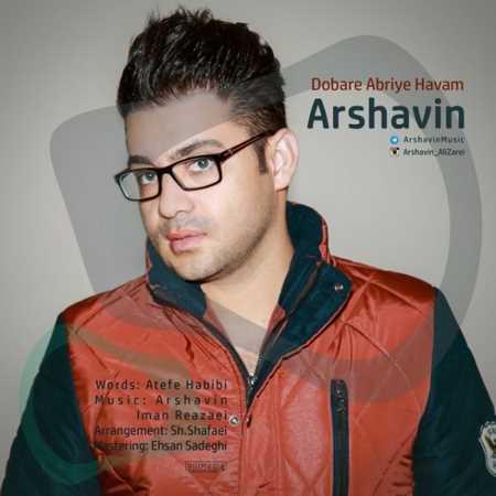 https://up.mybia4music.com/music/94/9/Arshavin%20-%20Dobare%20Abriye%20Havam.jpg