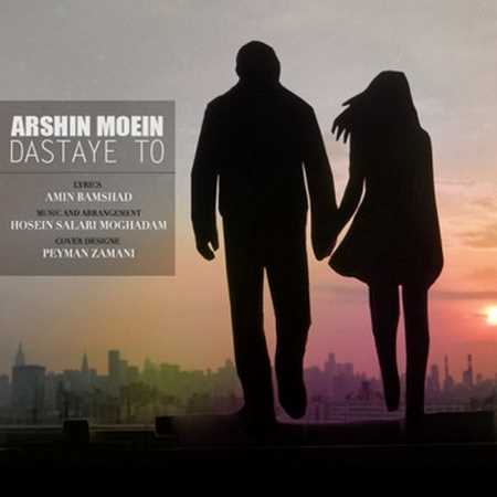 https://up.mybia4music.com/music/94/9/Arshin%20Moein%20-%20Dastaye%20To.jpg
