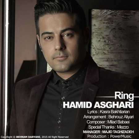 https://up.mybia4music.com/music/94/9/Hamid%20Asghari%20-%20Halghe.jpg