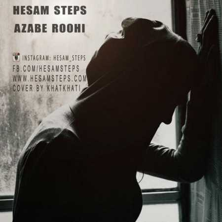 https://up.mybia4music.com/music/94/9/Hesam%20Steps%20-%20Azabe%20Roohi.jpg