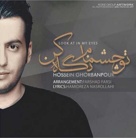 https://up.mybia4music.com/music/94/9/Hossein%20Ghorbanpour%20-%20To%20Cheshmam%20Negah%20Kon.jpg