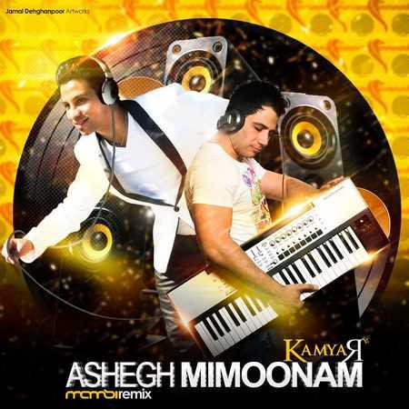 https://up.mybia4music.com/music/94/9/Kamyar%20-%20Ashegh%20Mimoonam.jpg