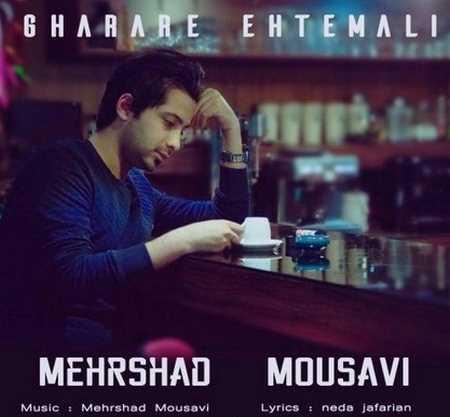 https://up.mybia4music.com/music/94/9/Mehrshad%20Musavi%20-%20Gharare%20Ehtemali.jpg