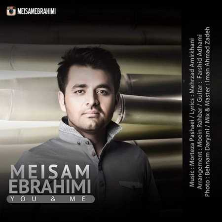 https://up.mybia4music.com/music/94/9/Meysam%20Ebrahimi%20-%20To%20Va%20Man.jpg
