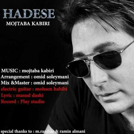 https://up.mybia4music.com/music/94/9/Mojtaba%20Kabiri%20-%20Hadese.jpg