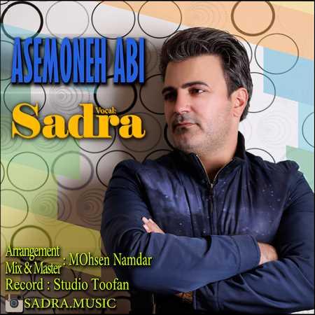 https://up.mybia4music.com/music/94/9/Sadra%20-%20Asemon%20Abi%20.jpg