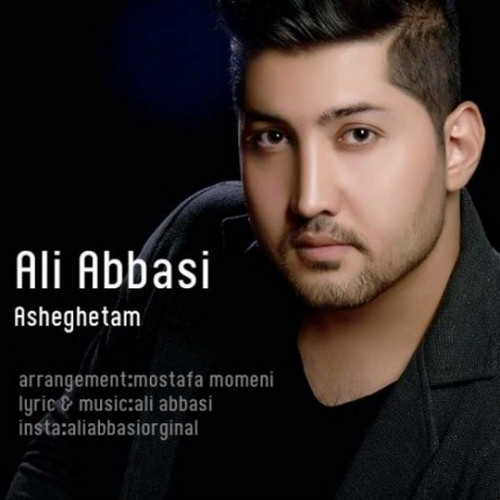 https://up.mybia4music.com/music/94/Mordad/Ali%20Abbasi%20Asheghetam.jpg