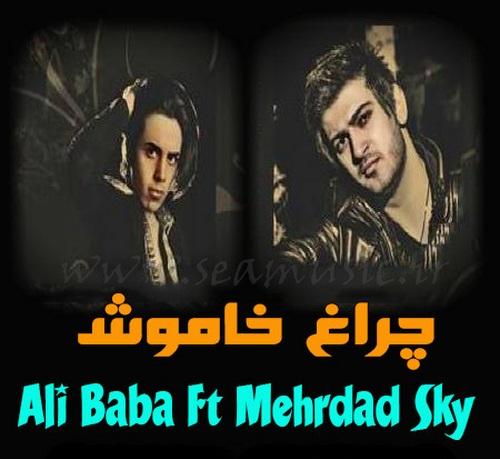 https://up.mybia4music.com/music/94/Mordad/Ali%20Baba%20Ft%20Mehrdad%20Sky%20-%20%20Cheraghe%20Khamosh.jpg