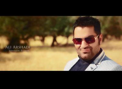 https://up.mybia4music.com/music/94/Mordad/Ali-Arshadi-Shame-Irani.jpg