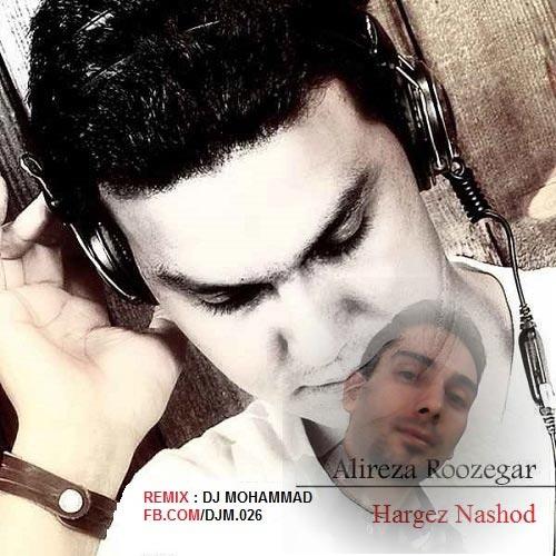 https://up.mybia4music.com/music/94/Mordad/Alireza-Roozegar-Hargez-Nashod.jpg