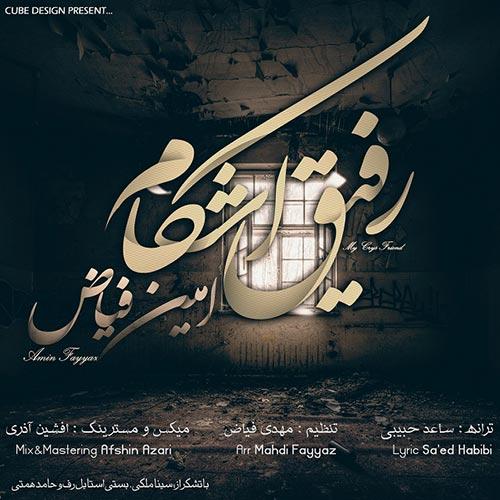 https://up.mybia4music.com/music/94/Mordad/Amin-Fayyaz-Rafighe-Ashkam.jpg