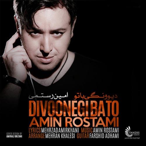 https://up.mybia4music.com/music/94/Mordad/Amin-Rostami-Divoonegi-Ba-To.jpg