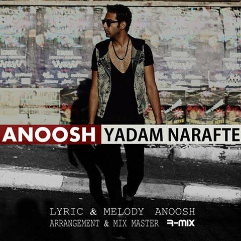 https://up.mybia4music.com/music/94/Mordad/Anoosh-Yadam-Narafte.jpg