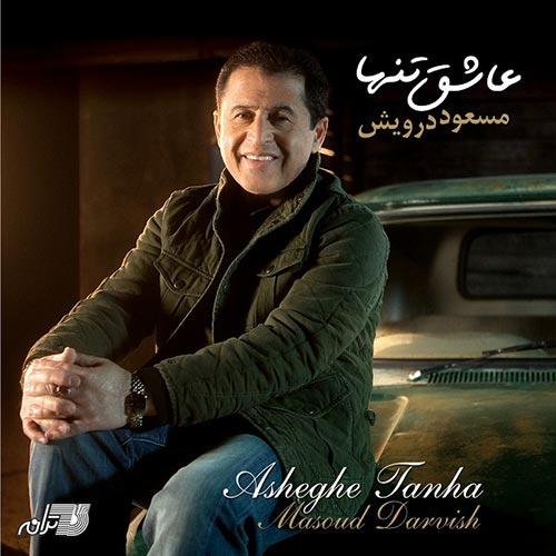 https://up.mybia4music.com/music/94/Mordad/Masoud-Darvish-Asheghe-Tanha.jpg
