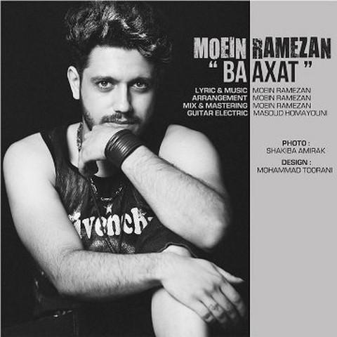https://up.mybia4music.com/music/94/Mordad/Moein%20Ramezan%20-%20Ba%20Axat.jpg